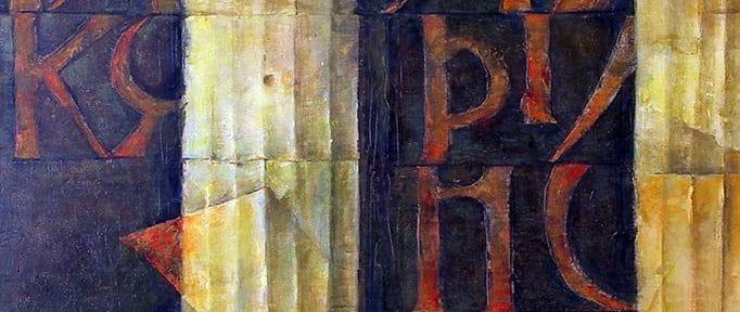 Familia . óleo sobre lienzo . 100x80cm . 1993