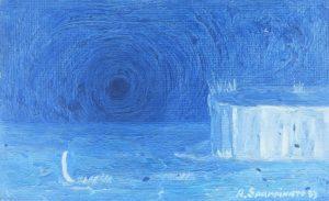 La Luna en el Barranco . óleo sobre hardboard . 15x25cm . 1983